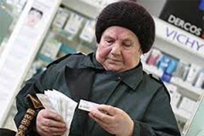 Pensiya problemi