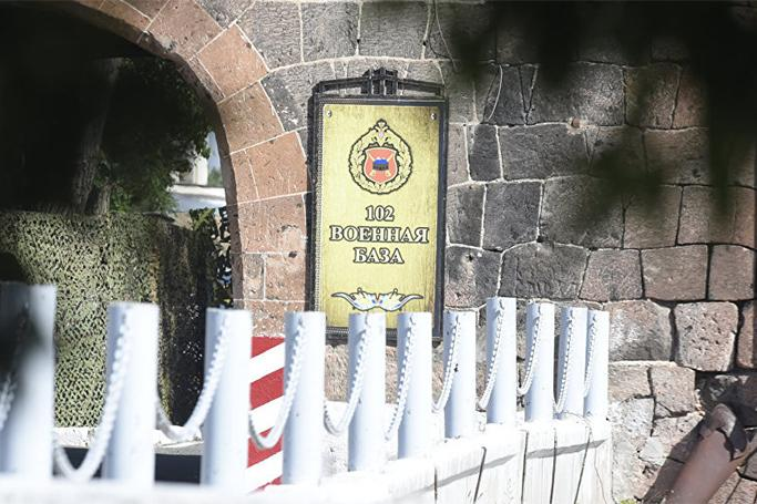 Ermənistandakı 102 saylı hərbi baza ile ilgili görsel sonucu