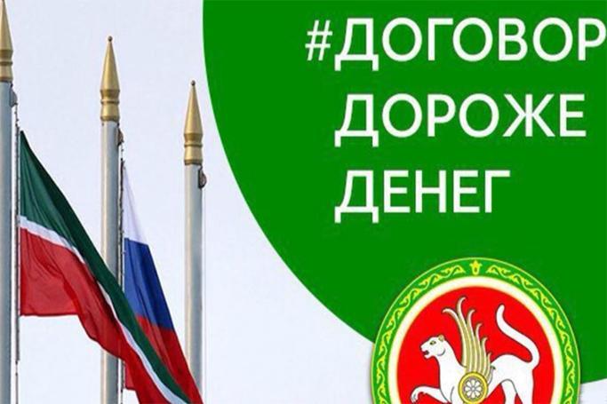 Kreml Tatarıstanın «xüsusi statusunu» ləğv edir