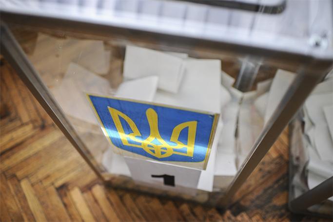Ukrayna seçkiləri